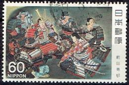 JAPAN # FROM 1982 STAMPWORLD 1490 - 1926-89 Emperor Hirohito (Showa Era)