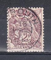 LEVANT YT 10  Oblitéré BEYROUTH - Usados