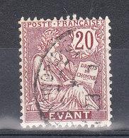 LEVANT YT 16  Oblitéré CONSTANTINOPLE - Usati