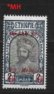 ETHIOPIA       1930 Proclamation Of King Tafari As King Haile Selassie 1931 Issue Of 1928 Surcharged* - Ethiopia
