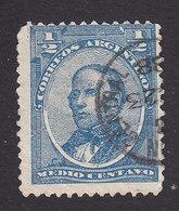 Argentina, Scott #57, Used, Justo Jose De Urquiza, Issued 1888 - Oblitérés