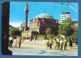 BULGARIA SOFIA MOSQUEE 1970 - Bulgaria