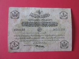 Ottoman Empire/Turkey 5 Piastres 1332/1916 Banknote - Turkey