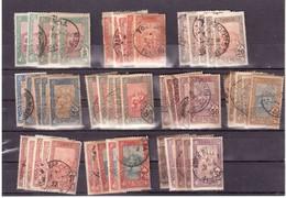 Tunisie. Colis Postaux (1 - 10) 1906 10 Valeurs. Série Complète. 5 Exemplaires - Tunisia (1888-1955)