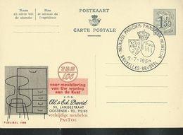 Publibel Obl. N° 1598  ( Meubles  PASTOE - Oostende)  Obl.  Bruxelles  02/07/1959  Mariage Princier - Publibels