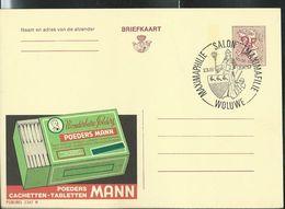 Publibel Obl. N° 2347  ( Poeders MANN)  Obl.  Salon Maximaphilie  Woluwe  13/08/1969 - Publibels