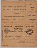 R6. Suisse. Postal Stationary, Entero Postal Con Respuesta De Iniciativa Privada. Periódico. Newspaper - Ganzsachen