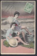 JAPON - Carte écrite De Singapour - Jeunes Femmes - Pose - - Giappone