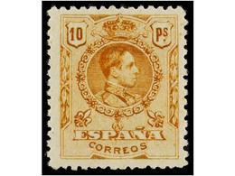 422 ** ESPAÑA. Ed.280. <B>10 Pts.</B> Naranja, Numeración A000.000. PIEZA DE LUJO. Cert. CEM. - Stamps