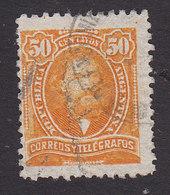 Argentina, Scott #81, Used, Mitre, Issued 1890 - Argentina