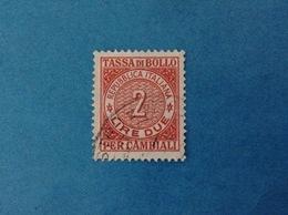 REPUBBLICA ITALIANA MARCA DA BOLLO IMPOSTA DI BOLLO PER CAMBIALI DA 2 LIRE USATA FILIGRANA STELLE - 6. 1946-.. Repubblica