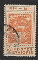 ETHIOPIA   1947 The 50th Anniversary Of Ethiopia's Postal System  USED - Ethiopia