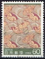 JAPAN # FROM 1984 STAMPWORLD 1598 - 1926-89 Emperor Hirohito (Showa Era)