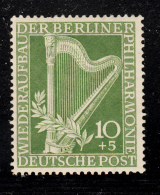 Germany  Berlin 1950 MNH Scott #9NB4 10pf + 5pf Harp, Laurel Branch - [5] Berlin
