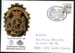 Bund PU111 C2/011a Privat-Umschlag POSTHAUSSCHILD HESSEN 1763  Sost. Obertshausen 1980 - Post