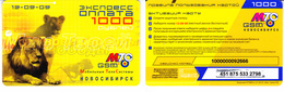 Phonecard   Russia. Novosibirsk  1000 Rub MTS  GSM - Russia