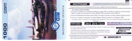 Phonecard   Russia. Astrakhan 1000 Rub GSM - Russia
