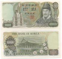 Korea South - 10000 Won 1979 UNC Lemberg-Zp - Korea, South