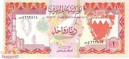 BAHRAIN 1 DINAR 1973 PICK 8 UNC - Bahrein