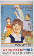 Télécarte Japon / 110-24454 - Art Peinture  - Enfants - Children Japan Painting Phonecard / B - Kunst TK - Schilderijen