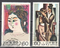 Japan 1982 - Mi.1535-36 - Used - 1926-89 Emperor Hirohito (Showa Era)