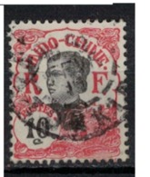 INDOCHINE      N° YVERT  :  45   ( 4 )      OBLITERE       ( O 02/59 ) - Used Stamps