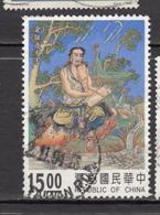 Taiwan, Paon, Peacock, Chute, Fall, Chutes, Falls, étoile Filante, Shooting Star, écriture, Writting, Lune, Moon - Peacocks