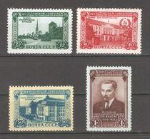 Russia/USSR 1950,Soviet Republics,Estonian SSR,Sc 1500-1503,VF Mint Hinged*OG - 1923-1991 USSR