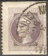 Austria - 1867 Newspaper Stamp Used  (imperf X Perf)  Mi 42  Sc P9 - Gebraucht