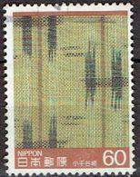 JAPAN # FROM 1985 STAMPWORLD 1635 - 1926-89 Emperor Hirohito (Showa Era)