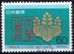 JAPAN # FROM 1985 STAMPWORLD 1662 - 1926-89 Emperor Hirohito (Showa Era)