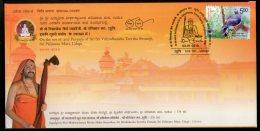 India 2018 Sri Palimaru Math Sri Vidyadheesha Teerth Swami Special Cover #18436 - Hinduism