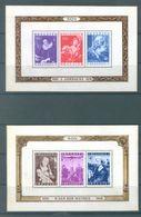 BELGIUM - MNH/** - 1949 - JORDAENS VAN DER WEYDEN  - COB BLOC BLOK 27 28 792-797 -  Lot 16310 - Blocs 1924-1960