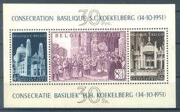 BELGIUM -  1952 - BLOC IS MLH/* STAMPS ARE MNH/*** -BASILIEK BASILIQUE KOEKELBERG - COB BL 30 876A-878A - Lot 10378 - Blocs 1924-1960