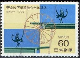 JAPAN # FROM 1986 STAMPWORLD 1673 - 1926-89 Emperor Hirohito (Showa Era)