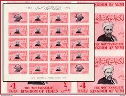 Yemen Sheet / Feuille De 20 ** / MNH Non Dentelé - Yémen