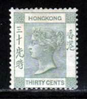 Hong Kong 1882 Yvert 44 * TB Charniere(s) - Hong Kong (...-1997)