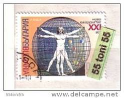 2001 New Millennium Leonardo Da Vinci 1v.- Used/oblitere (O)  BULGARIA / Bulgarie - Bulgaria