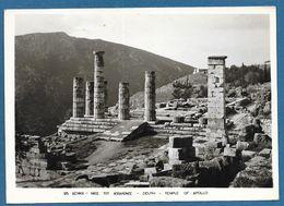 GRRECE GREEK DELPHI TEMPLE OF APOLLO - Grecia