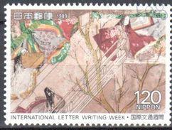 Japan 1989 - Mi.1887 - Used - Used Stamps