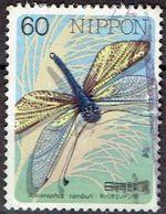 JAPAN # FROM 1987 STAMPWORLD 1713 - 1926-89 Emperor Hirohito (Showa Era)