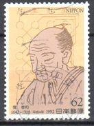 Japan 1992 - Mi.2128 - Used - 1989-... Imperatore Akihito (Periodo Heisei)