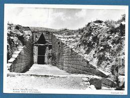 GRRECE GREEK MYCENAE TOMB OF CLYTAIMNESTRA 1966 - Grecia