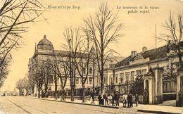 Serbie - Belgrade - Le Nouveau Et Le Vieux Palais Royal - Yougoslavie