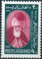 Afghanistan 1968 Stamps Moulana Jalal Ud Din Romoe Historian & Poet  MNH - Afghanistan