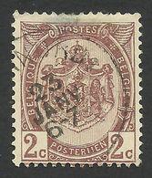Belgium,  2 C. 1894, Sc # 62, Mi # 60, Used - 1893-1907 Coat Of Arms