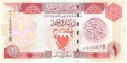 BAHRAIN 1 DINAR 1998 PICK 19b UNC - Bahrein