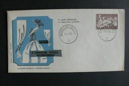 BELGICA 1955 -BELGIQUE -  2ª EXPOSICION TEXTIL INTERNACIONAL EN BRUXELLES - YVERT Nº 968 - Textile
