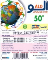 SAUDI ARABIA PREPAID PHONECARD GLOBE & PEOPLE DIALOGUE- 50 Rls-  USED - Saudi Arabia