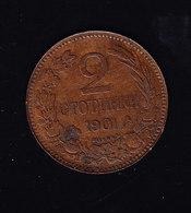BULGARIE  KM  23.1, 2 STO,  1901.  (7P7) - Bulgarie